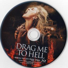 Blu-ray_Drag_Me_To_Hell-Disc