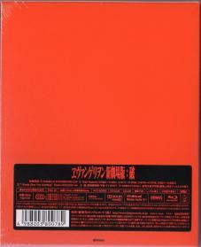 Blu-ray_EVANGELION_HA-2