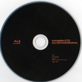 Blu-ray_EVANGELION_HA-Disc