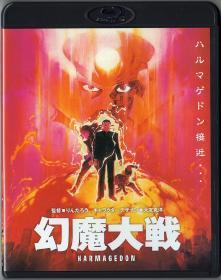 Blu-ray_GENMATAISEN-1