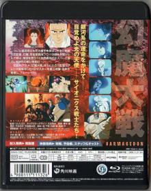 Blu-ray_GENMATAISEN-2