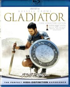 Blu-ray_GLADIATOR-1