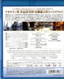 Blu-ray_GLADIATOR-2