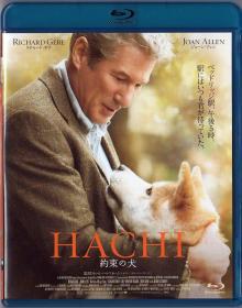 Blu-ray_HACHI_1