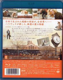 Blu-ray_HACHI_2