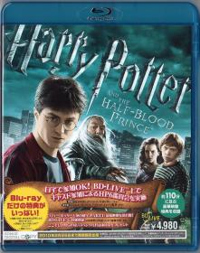 Blu-ray_Harry_Potter_and_the_Half-Blood_Prince-1