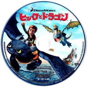 Blu-ray_How_To_Train_Your_Dragon-Disc1