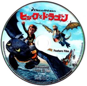 Blu-ray_How_To_Train_Your_Dragon-Disc2