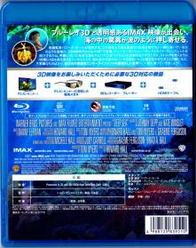 Blu-ray_IMAX_DEEP_SEA_3D_2