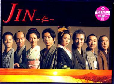 Blu-ray_JIN-1