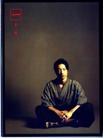 Blu-ray_JIN-3