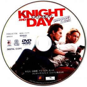 Blu-ray_KNIGHT_AND_DAY-Disc2