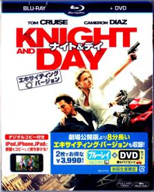 Blu-ray_KNIGHT_AND_DAY-1
