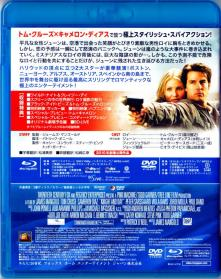 Blu-ray_KNIGHT_AND_DAY-3