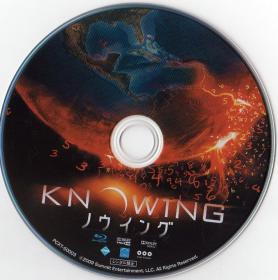 Blu-ray_KNOWING_Disc