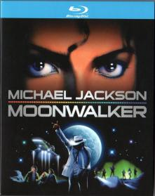 Blu-ray_MOONWALKER-1