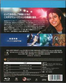 Blu-ray_MOONWALKER-2
