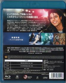 Blu-ray_MOONWALKER-4