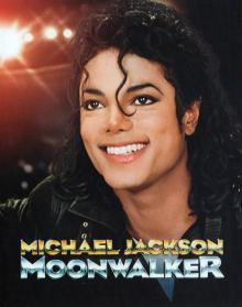 Blu-ray_MOONWALKER-5