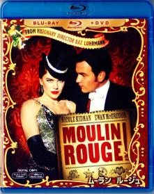 Blu-ray_MOULIN_ROUGE!_2