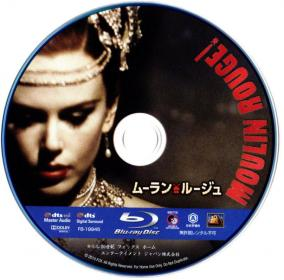 Blu-ray_MOULIN_ROUGE!_Disc1