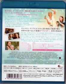 Blu-ray_My_Sister's_Keeper-2