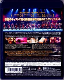 Blu-ray_NINE-2