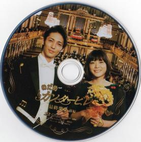 Blu-ray_Nodame_Cantabile1-Disc