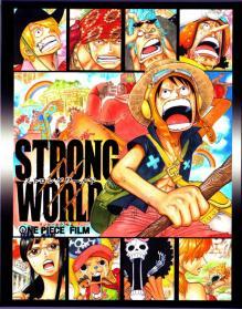 Blu-ray_ONE_PIECE_FILM_Storong_World-1