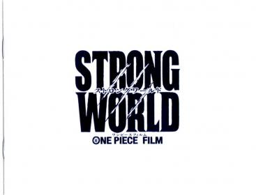 Blu-ray_ONE_PIECE_FILM_Storong_World-4