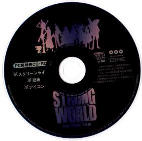 Blu-ray_ONE_PIECE_FILM_Storong_World-3