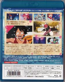 Blu-ray_OnePiece_The_Movie_2