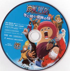 Blu-ray_OnePiece_The_Movie_Disc
