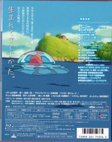 Blu-ray_PONYO-2