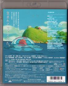 Blu-ray_PONYO-4