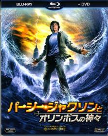 Blu-ray_Percy_Jackson_1