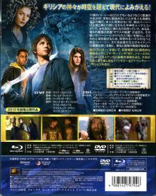 Blu-ray_Percy_Jackson_2