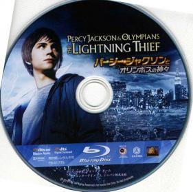 Blu-ray_Percy_Jackson_BD