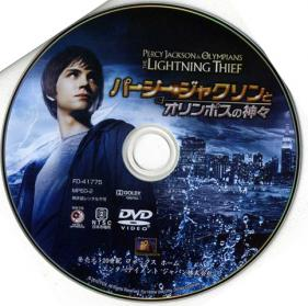 Blu-ray_Percy_Jackson_DVD