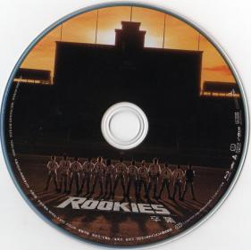 Blu-ray_ROOKIES_The_Movie-Disc