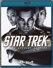 Blu-ray_STAR_TREK_1