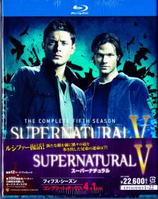 Blu-ray_SUPERNATURAL_S5-1