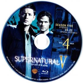 Blu-ray_SUPERNATURAL_S5_Disc4