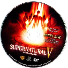 Blu-ray_SUPERNATURAL_S5_BonusDisc
