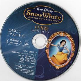 Blu-ray_Snow_White_and_the_Seven_Dwarfs_Disc1