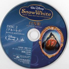 Blu-ray_Snow_White_and_the_Seven_Dwarfs_Disc2