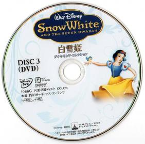 Blu-ray_Snow_White_and_the_Seven_Dwarfs_Disc3