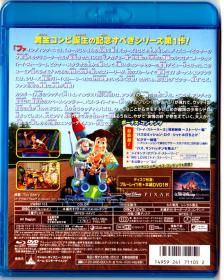 Blu-ray_TOY_STORY-2