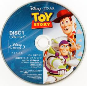 Blu-ray_TOY_STORY-Disc1