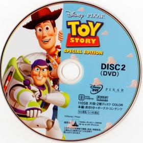Blu-ray_TOY_STORY-Disc2